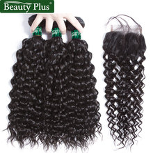 Malaysian Water Wave Bundles With Closure Beauty Plus Ocean Wave Hair Weave With Closure Remy Human Hair 3 Bundles With Closure