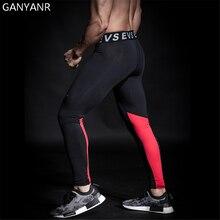 цена на GANYANR Running Tights Men Yoga Basketball Fitness Sports Skins Gym Leggings Athletic Compression Pants Jogging Bodybuilding Gay
