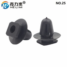KE LI MI NO.25 Black Interior Door Card Guard Trim Panel Clips Universal