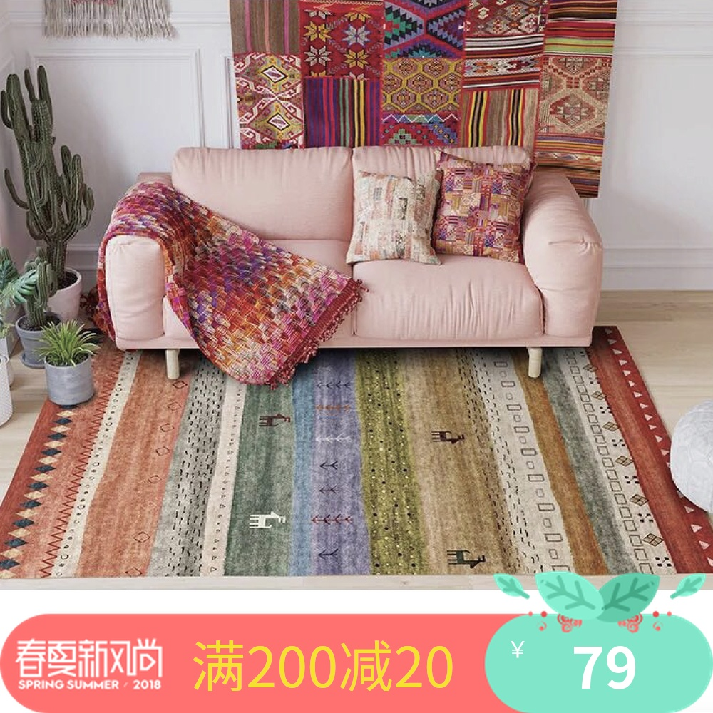 Modern Abstract Carpets For Living Room Sofa/Chair/Table Rug Home Decoration Bedroom Carpet Study Room Floor Mat Dining RugsModern Abstract Carpets For Living Room Sofa/Chair/Table Rug Home Decoration Bedroom Carpet Study Room Floor Mat Dining Rugs