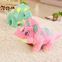 Hot  Cartoon Dinosaur Plush Toys Triceratops Soft Doll Toy Animal For Children Boys Baby Birthday Christmas Gift