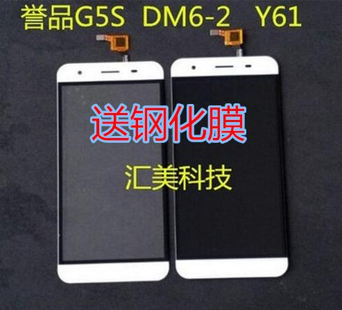 New Touch screen glass panel digitizer OGS-0653-RO touch panel for free shipping G5S DM6-2 Y61 touch glass touch screen panel new for dsc06466
