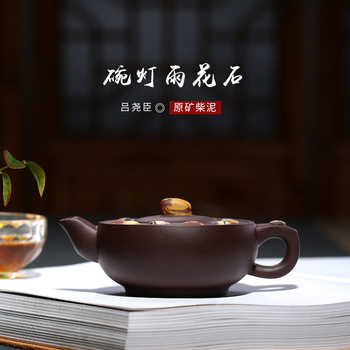 stones are recommended wholesale manufacturers undressed ore small purple clay teapot wholesale custom drop shipping