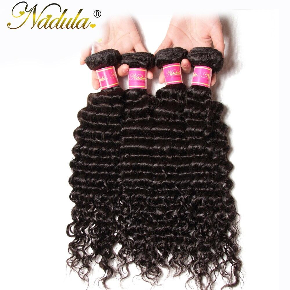 Nadula Hair  Hair Deep Wave 100%   Bundles 12-26 Inches  Hair Can be mixed Natural Color 4