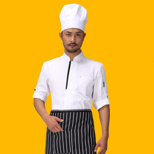high quality men long-sleeved Chef service Hotel working wear Restaurant work clothes Tooling uniform cook Tops White  color