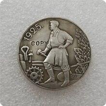 1925 Россия 1 рубль копия монеты памятные монеты-копия монет медаль монеты коллекционные вещи