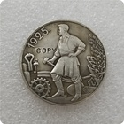 1925 RUSSIA 1 ROUBLE...