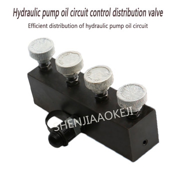 Válvula de distribución de circuito de aceite de bomba hidráulica, válvula hidráulica de alta presión rápida, divisor de circuito de aceite de válvula de cuatro vías, 1 ud.