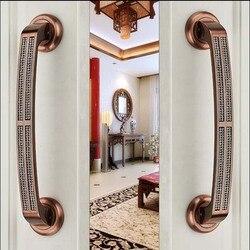 300mm wysokiej jakości drzwi uchwyty ciągnie antyczne stopu cynku domu  Ktv  biuro  Hotel drewniane drzwi uchwyty do szklanych drzwi ciągnie Dm16