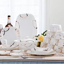 Bone china tableware 56 head square Jingdezhen ceramics tableware bowl set