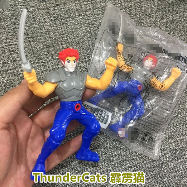 Exclusive Limited Edition 80s Cartoon Classic Toy Thundercats Lion-O with Sword of Omens Figure PVC Collectible Model Toy Kids