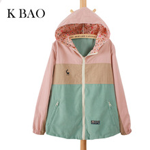 K BAO Fashion Women Autumn Cartoon Print Pocket Zipper Loose Jacket Coat Patchwork Hooded Two Side Wear Casual Jacket Outerwear(China)
