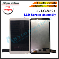 For LG V521 LCD Display Touch Screen Assembly With Digitizer Glass No Dead Pixel Phone Parts For LG G Pad X 8.0 V520 V525 LCD