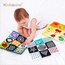 Детские игрушки для новорожденных Мягкая тканевая книга для детей 0 12 месяцев обучающая черная/белая познавательная газета звук шелеста