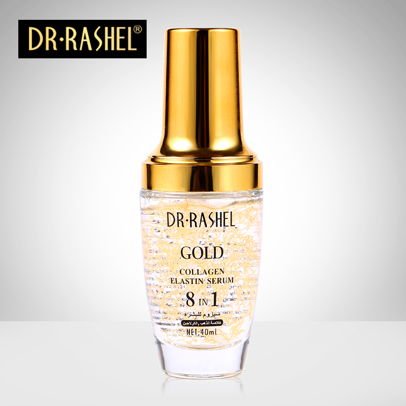 8 in 1 Aur de colagen elastină auriu anti-îmbătrânire îmbătrânire ser de hidratare Acnee Tratament Albire Fata Ageless Beauty Îngrijirea pielii