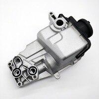 Масляный фильтр Корпус для фокусировки MK2 ST/RS Kuga Mondeo IV S MAX 2,5 V5 1781598 7G9N 6884 AC