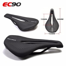 Lightweight 3k Carbon + PU Cover road mountain bike bicycle saddle MTB genuine leather cushion front seat human carbon saddle fixed gear bike saddle mountain carbon saddle vintage cycling saddle cover cushion front seat free shipping