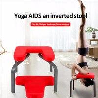 Handstand машина помощник инструмент стул Йога безопаснее тело фитнес здание Pro Circle Подбородок система тяжести инверсии упражнения