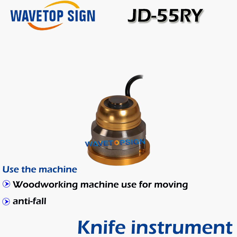 Knife instrument JS-55RY use for wood engraving and cutting machine Moving style anti-fall deli 8001 convenient and easy to use wood paper cutting machine manual cutting scissors office supplies53 41cm