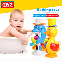 Kids Shower Bath Toys Cute Duck Waterwheel Dolphin Toys Baby Faucet Bathing Water Spraying Tool Wheel Type Dabbling Toy No box