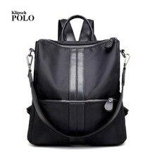 Модный бренд рюкзак женская полотняная рюкзаки для девочек-подростков большая емкость женский рюкзак unise студент школьный