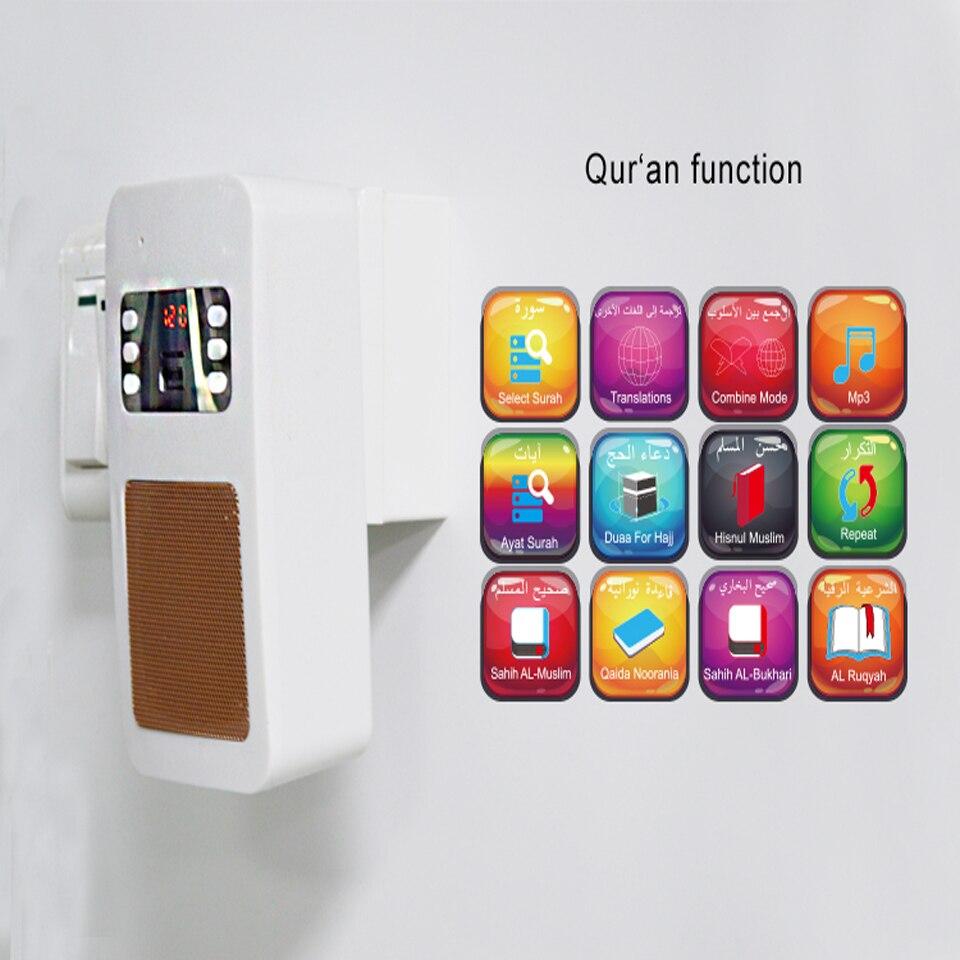 US $35 69 15% OFF|Equantu Makkah gifts kursi ayat led speaker quran lamp  new mp3 song hindi download wall mounted quran player-in Portable Speakers