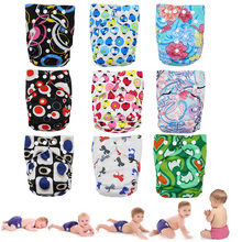Good Reusable Baby Diapers One Size Snap Cloth Baby Diapers Non Disposable Nappies for 8 40lbs