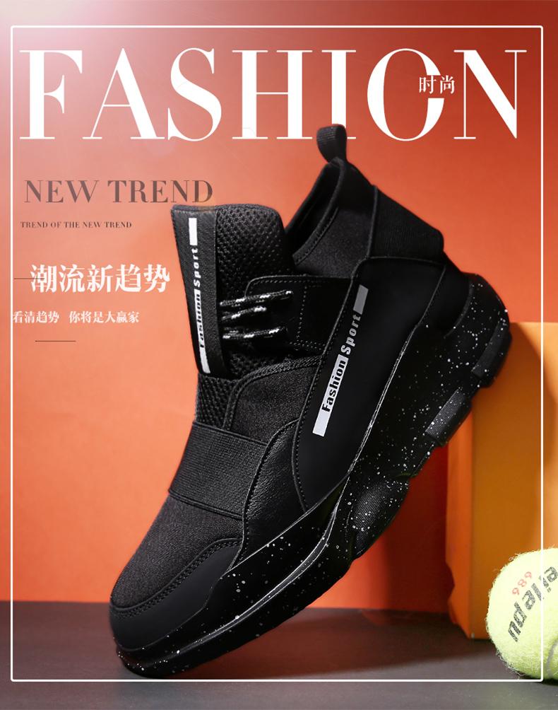 Chaussures de sport hommes Chaussures en Dentelle Chaussures de basket ball