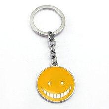 Assassination Classroom Koro Sensei Keychain