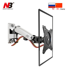 TV wand Halterung Gas Frühling NB F120 für 17 27 zoll Full Motion LCD LED Monitor Halter Aluminium Arm halterung max laden 7 kg