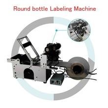 Rodada garrafa máquina de etiquetas máquina da marcação Da data Fita rodada garrafa máquina etiqueta