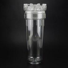 """10 inç şeffaf PET filtre şişesi için ön filtre su arıtıcısı koruyucu 35 kg ile patlamaya dayanıklı DN8 1/4"""" arayüzü"""