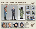 Unpainted Kit 1/35  victory in moscow include 3 soldiers  Historical WWII Figure Resin Kit Free Shipping