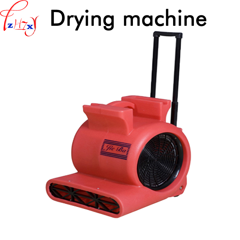 Strong three-speed drying machine BF535 electric carpet cleaning and drying machines with pull rod dehumidifier 220V 1PC