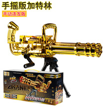 Children toys colored soft crystal water paintball gun bullet grow beads Soft Bullet Gun Pistol for orbeez Kid Toy