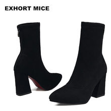 HOT Woman Shoes Sexy Zip Up Square High Heels Party Women Boots Winter Top Quali