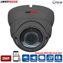 LWSTFOCUS HI3516C SONY IMX323 HD 1080P IP Camera 2.8-12mm Varifocal Manual Zoom 2MP Outdoor IP Dome Camera IR cut Onvif RTSP