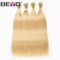 Beyo Hair #613 Straight Blonde Bundles 3/4 Bundle Deals 100% Human Hair Extension Brazilian Hair Weave Bundles Non Remy Hair
