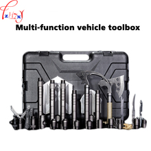 Multi-function vehicle toolbox spade suit outdoor survival engineer spade multi-function vehicle toolbox 1pc