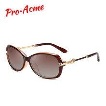 1ed4a4b8f Pro Marca Acme Design em Forma de Diamante Das Mulheres Óculos Polarizados  Óculos de Sol Do Vintage Moda Feminina Óculos de Sol .