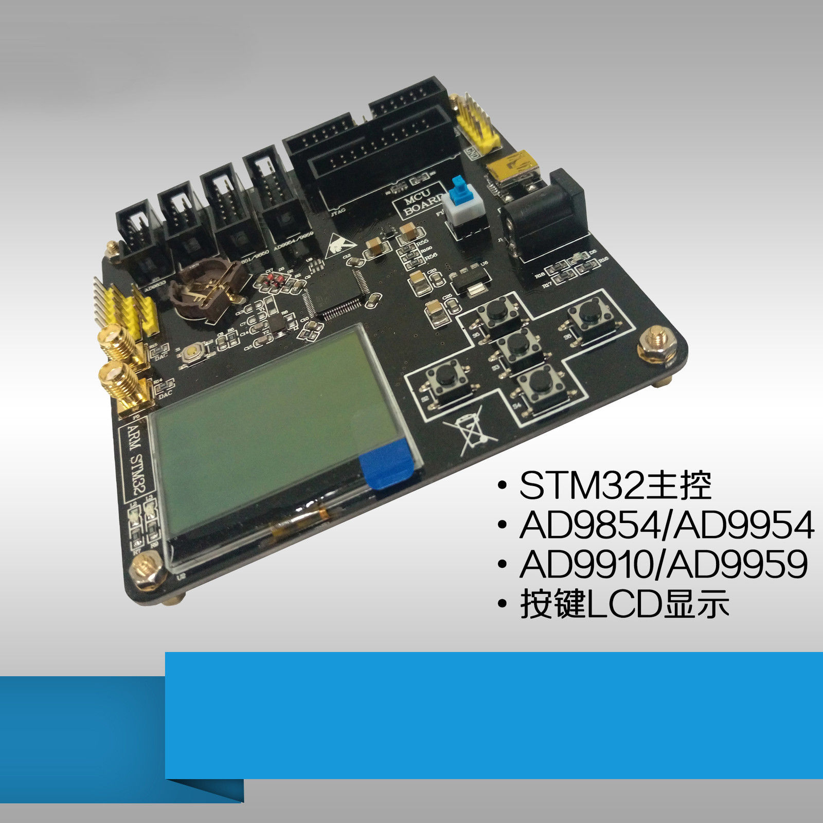 Ad9854 Full Function Version Dds Signal Generator Module Stm32tft Of Usb Wires Color Code Besides Ad9850 Schematic Diagram Lcd Display Driver Board Drive Ad9851 Ad9954 Ad9833 Ad9834