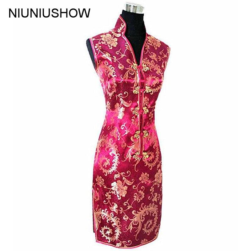 Burgundy Traditional Chinese Dress Women's Satin V-Neck Mini Cheongsam Qipao Clothing Size S M L XL XXL XXXL JY012-7