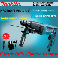 Япония Makita HR2600 Ударная дрель + Электрический Хамм 2 функции Мощность инструменты Мощность ful 800 Вт двигателя 4, 600ipm 1200 об./мин. кирпичный бурени