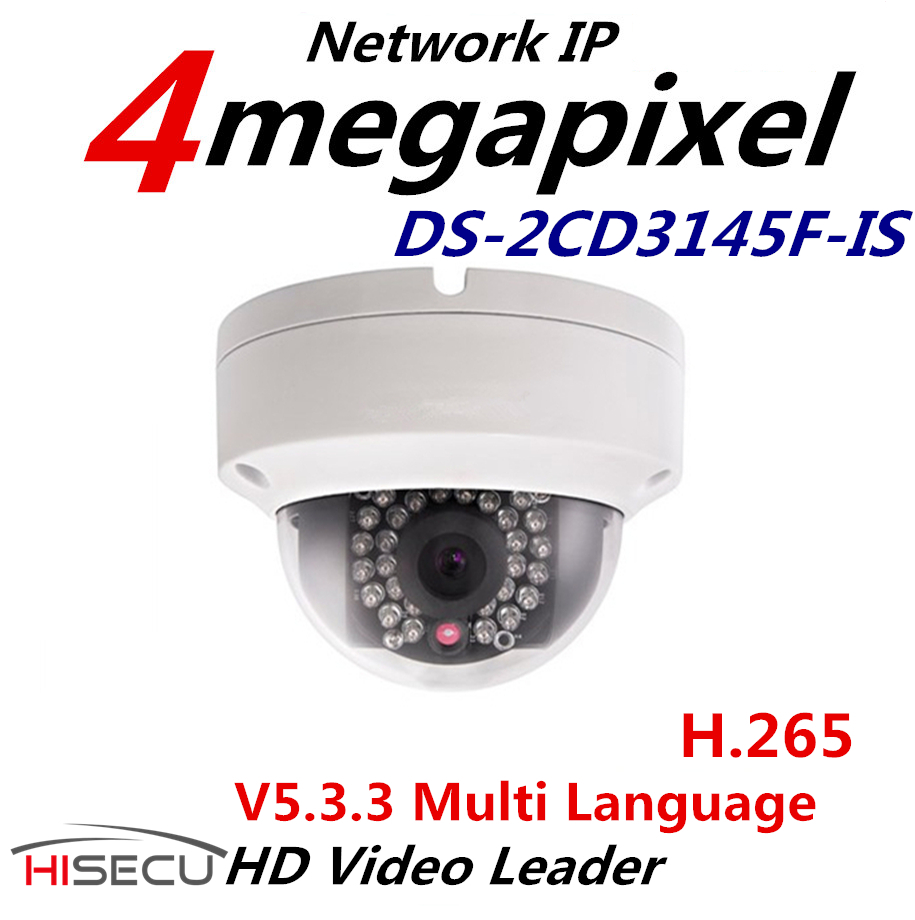 2015 Newest H 265 Multi Language IP font b Camera b font DS 2CD3145F IS 4MP