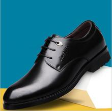 New British fashion brand Business men's Genuine leather Breathable shoes high quality Official Dress Outdoor shoes 511#