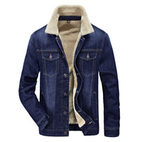2016 Winter New Style Warm Men S Jacket Warm Fur Collar Cotton Denim Jacket Men Comfortable