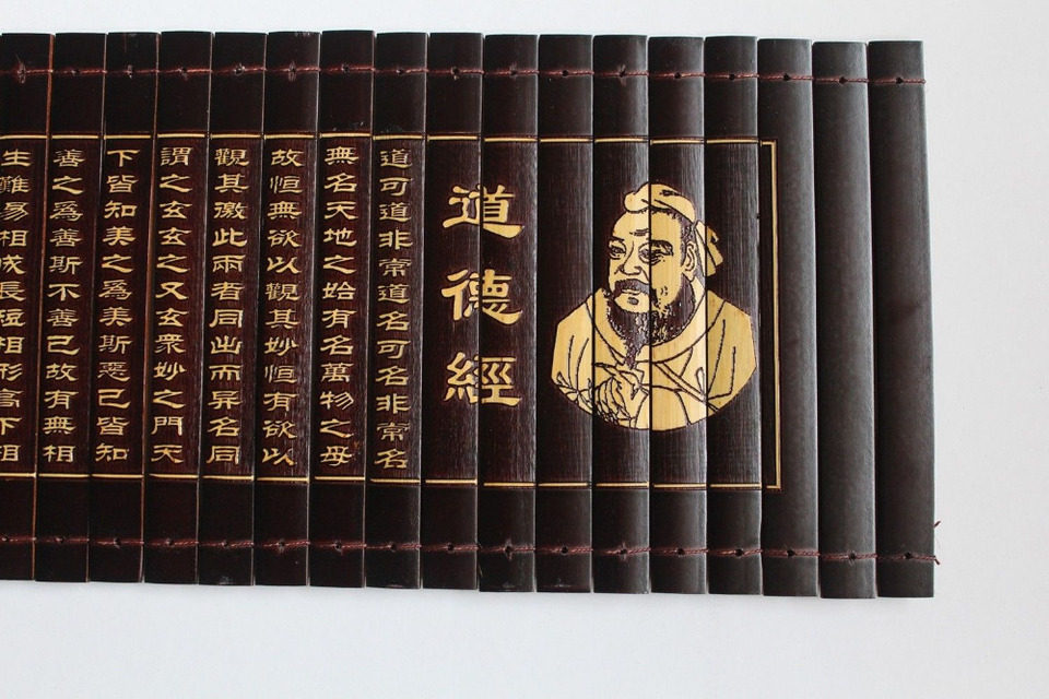 """Chinese Classical Bamboo Scroll Slips famous Book of /"""" Tao Te Ching/"""" 80X20CM"""