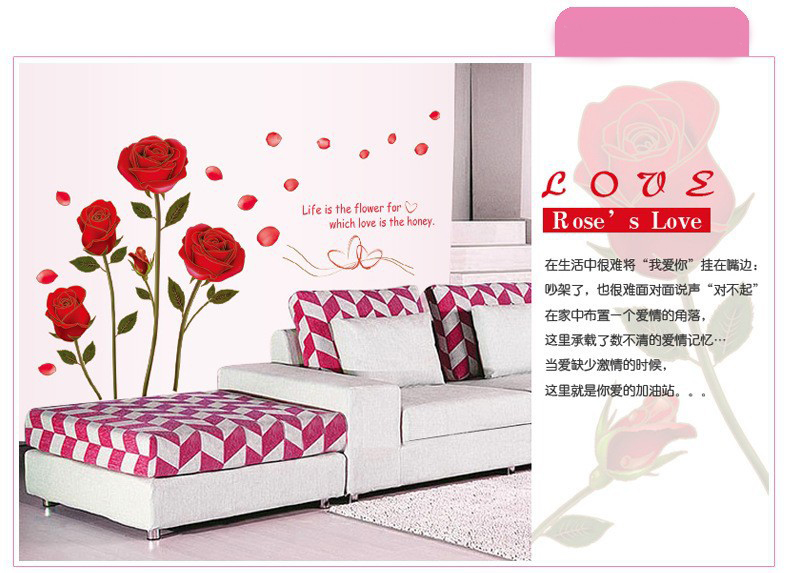 Aliexpress.com : Buy Removable Red Rose Wall Art Sticker Home Decor Wall  Decal Wallstickers Interior Decoration Bedroom Bathroom Accessories  Supplies From ...
