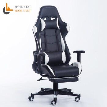 Comfortable lying household Chair  1