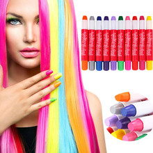 Get more info on the Colorful Disposable Hair Color Non-Toxic Dye Crayon Chalk Root Hair Stick 10 color temporary color hair cool temporary colour
